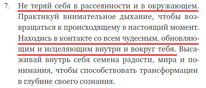 195_Мир-в-кажом-шаге