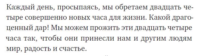23_Мир-в-кажом-шаге