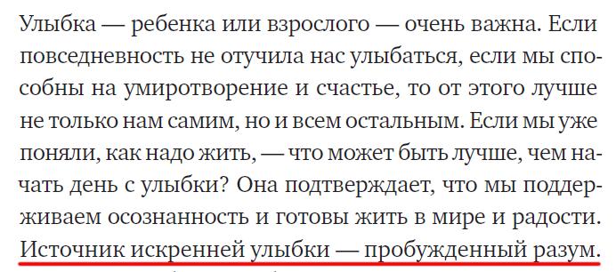 25_Мир-в-кажом-шаге