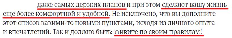 260а_Интеллект