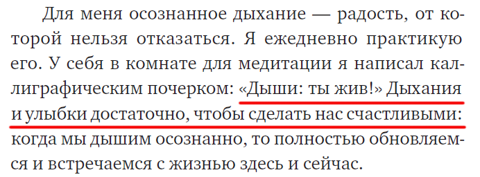 29_Мир-в-кажом-шаге