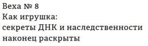 245_10 открытий