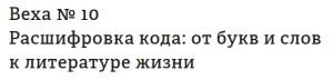248_10 открытий
