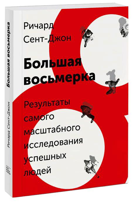 bolshaya-8
