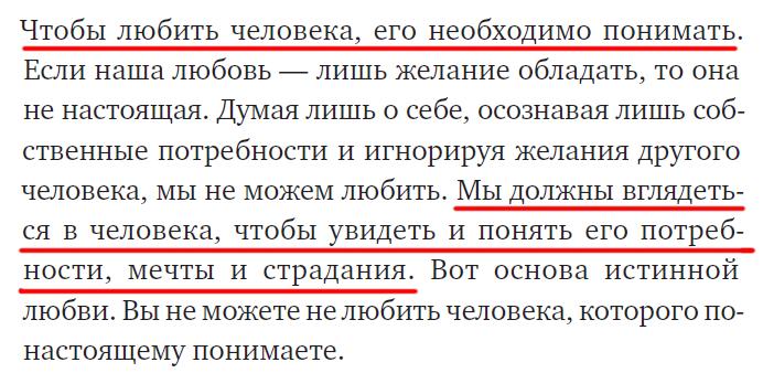 130_Мир-в-кажом-шаге
