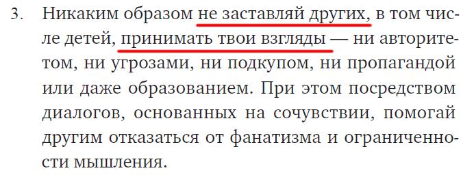 194_Мир-в-кажом-шаге