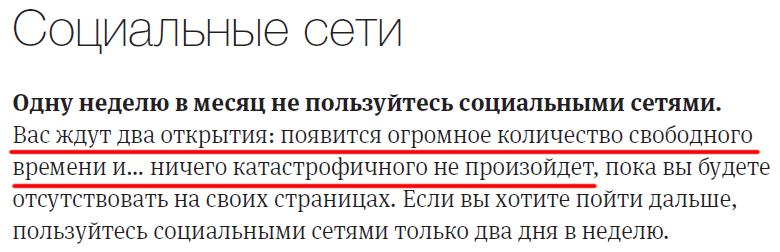 265а_Интеллект