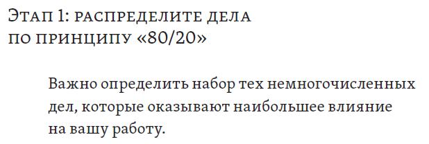 29_Новый-год-прокрастинатора